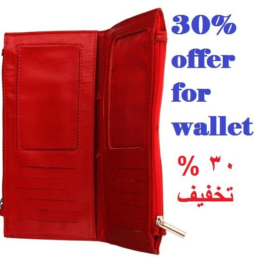 wallet-women خرید کیف پول زنانه چرم اصل