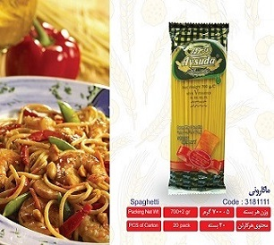 aysuda11 خرید اسپاگتی ۷۰۰گرمی آی سودا