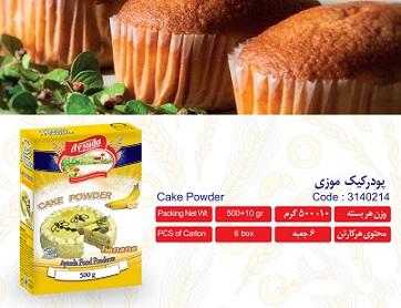 خرید پودر کیک با طعم موز آی سودا
