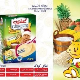 غذای کودک 5غله و شیرموز 300گرمی آی سودا