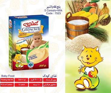 غذای کودک پنج غله با شیر 300 گرم آی سودا