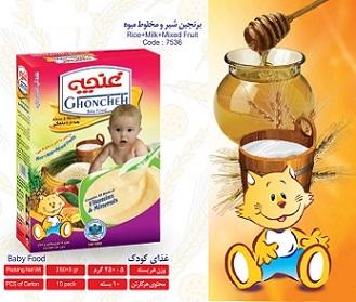 aysuda17 خرید غذای کودک برنجین با شیر و مخلوط میوه ۳۰۰ گرم آی سودا