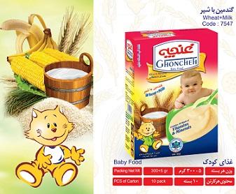 aysuda18 خرید غذای کودک گندمین حاوی شیر ۳۰۰ گرم آی سودا