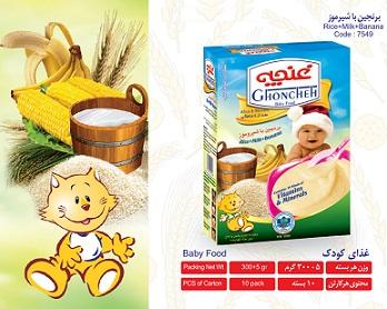 غذای کودک برنجین با شیر و موز 300 گرمی آی سودا