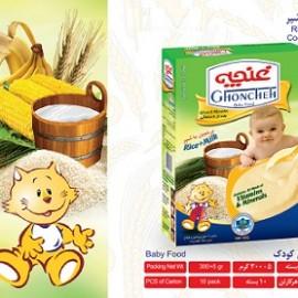 غذای کودک برنجین با شیر 300 گرم آی سودا