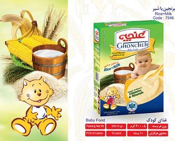 aysuda20 خرید غذای کودک برنجین با شیر ۳۰۰ گرم آی سودا