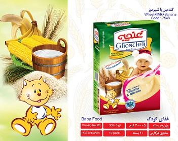 غذای کودک گندمین با موز 300گرمی آی سودا
