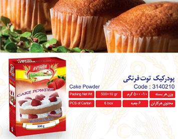 پودر کیک با طعم توت فرنگی آی سودا