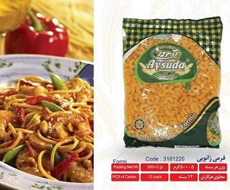 aysuda3 خرید اسپاگتی فرمی زانویی ۵۰۰گرمی آی سودا