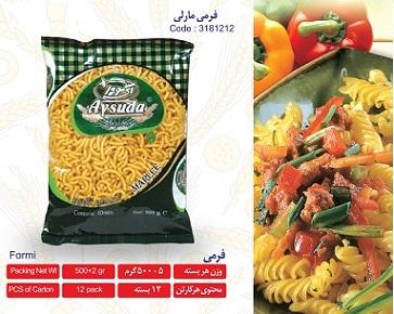 aysuda5 خرید اسپاگتی فرمی مارلی ۵۰۰گرمی آی سودا
