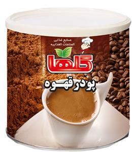 cafi خرید پودر قهوه ۸۰ گرمی گلها