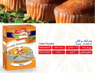 پودر کیک پرتقالی آی سودا