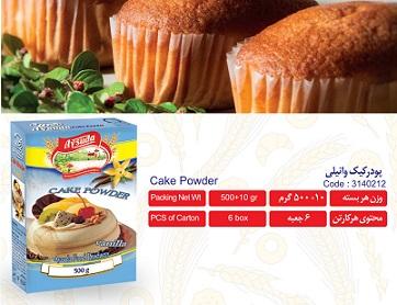 ghonche-2 خرید پودر کیک با طعم وانیلی آی سودا