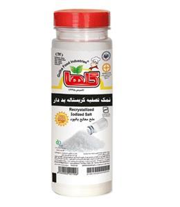 namak2 خرید نمک تصفیه کریستاله ۲۰۰ گرمی گلها