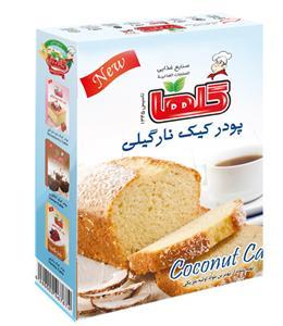 nargili خرید پودر کیک نارگیلی ۵۰۰ گرمی گلها