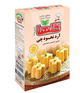 خرید آرد نخودچی 200گرمی گلها