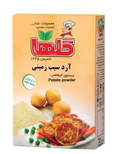 arde-sib-zamini خرید آرد سیب زمینی ۲۰۰گرمی گلها