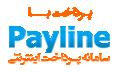 trusted-logo روش های پرداخت