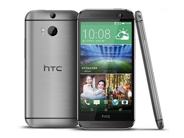 HTC-One-M8-EYE خرید گوشی موبایل HTC One M8 EYE