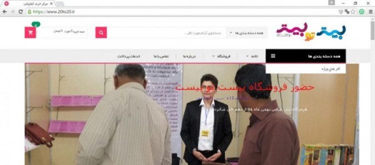 گرفتن گواهی امنیتSSL