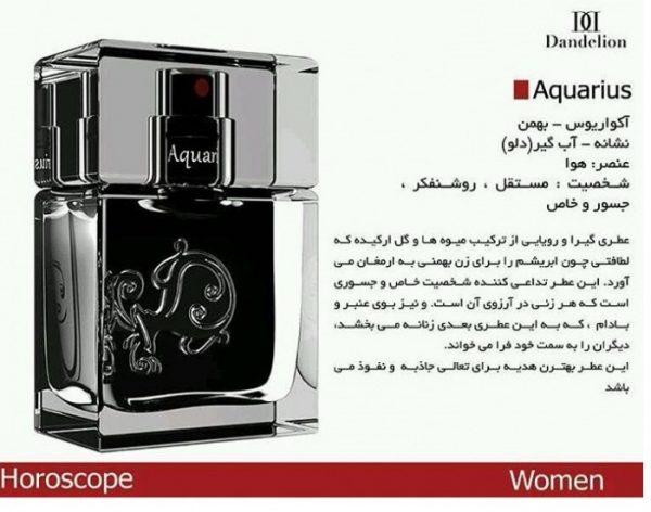 Aquarius-for-Woman-dandelion-horoscope-www.20to20.ir_-600x472 Aquarius for Woman-dandelion-horoscope-www.20to20.ir