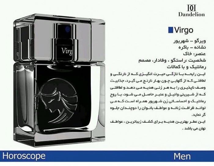 Horoscope Dandelion Virgo for Men-www.20to20.ir