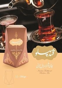 خرید چای قند پهلو