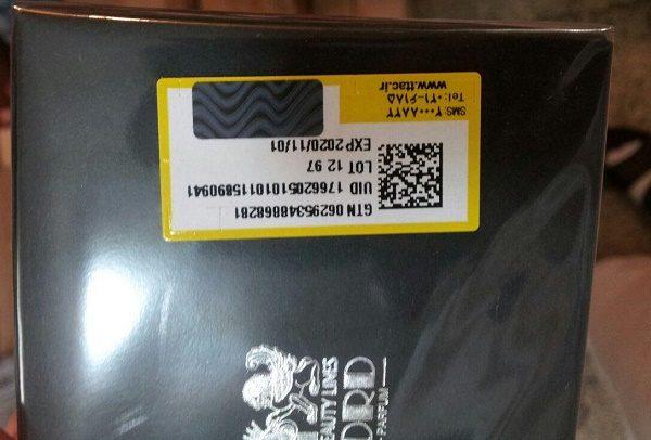 kharid-odkolon-mardane-lexus8.www_.20to20.biz_-1-600x406 kharid-odkolon-mardane-lexus8.www.20to20.biz