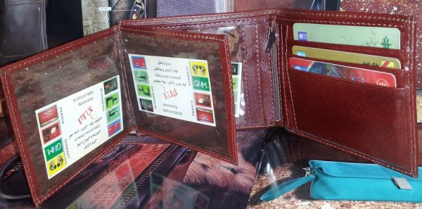 kharid-kif-pol-charm-mardane-www.20to20.ir_-600x297 بهترین هدیه های پیشنهادی برای روز ولنتاین