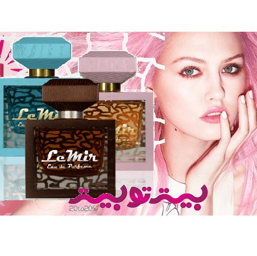 kharid-odkolon-seduce1-www.20to20.ir_ بهترین هدیه های پیشنهادی برای روز ولنتاین
