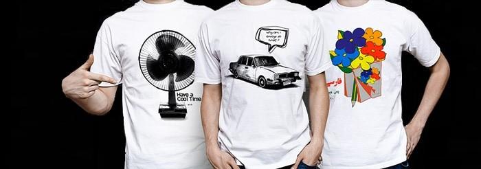 خرید تیشرت سفید با چاپ عکس دلخواه در یک رو