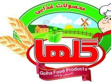 1پخش-عمده-محصولات-غذایی-گلها-www.20to20.ir_-227x168_t About Us