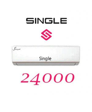 Air conditioner SI R24000CH singel