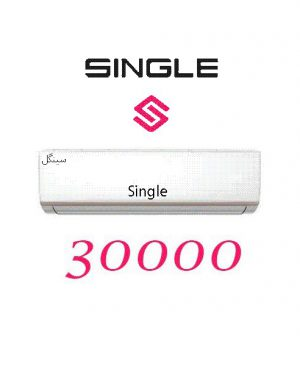 Air conditioner SI R30000CH singel
